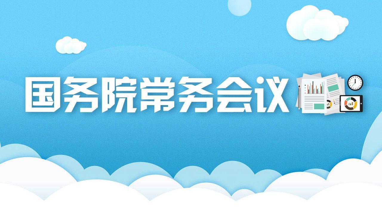 11月1日起提升部分产品出口退税率