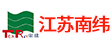 江苏南纬纤维科技有限公司