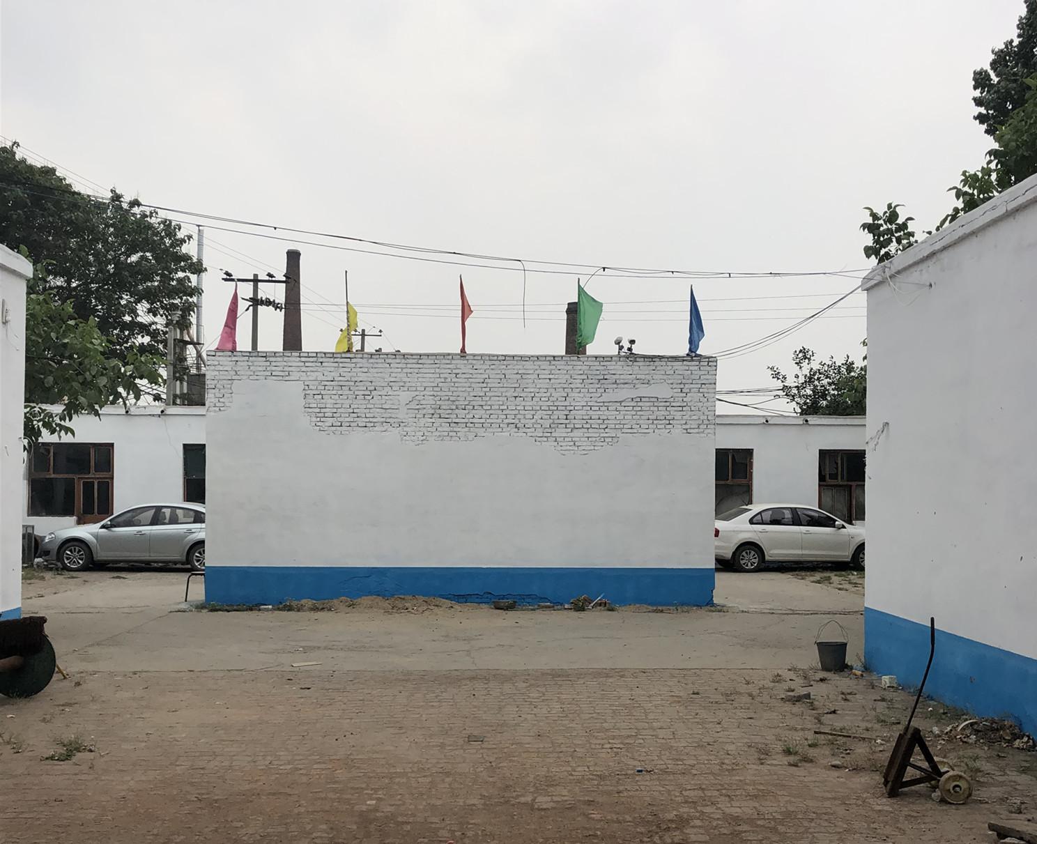 晋州冀中织布厂厂区一角_副本.jpg
