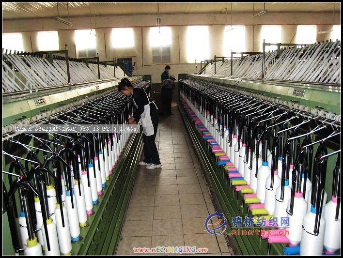 青岛旭腾进出口有限公司(纺织厂)