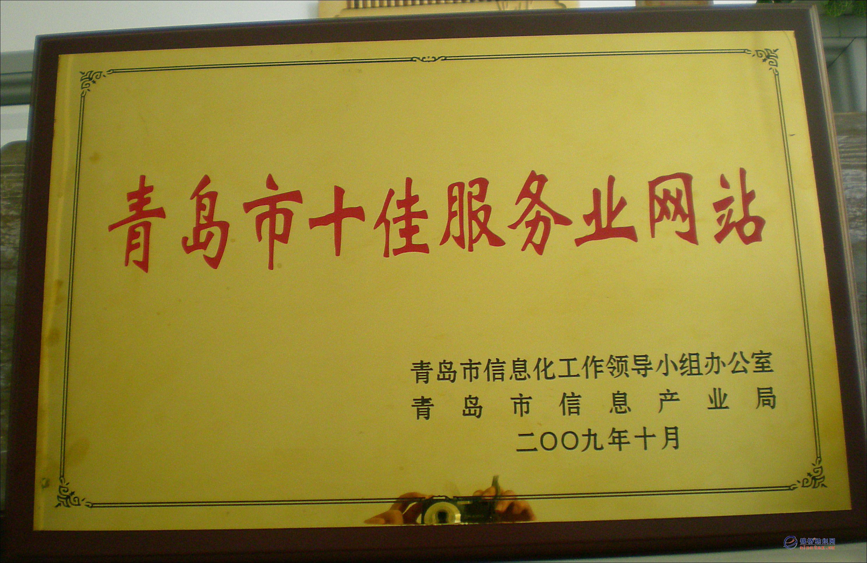 cn 职  务:客户服务  姓  名:董云亮  联系地址:青岛市崂山区松岭路