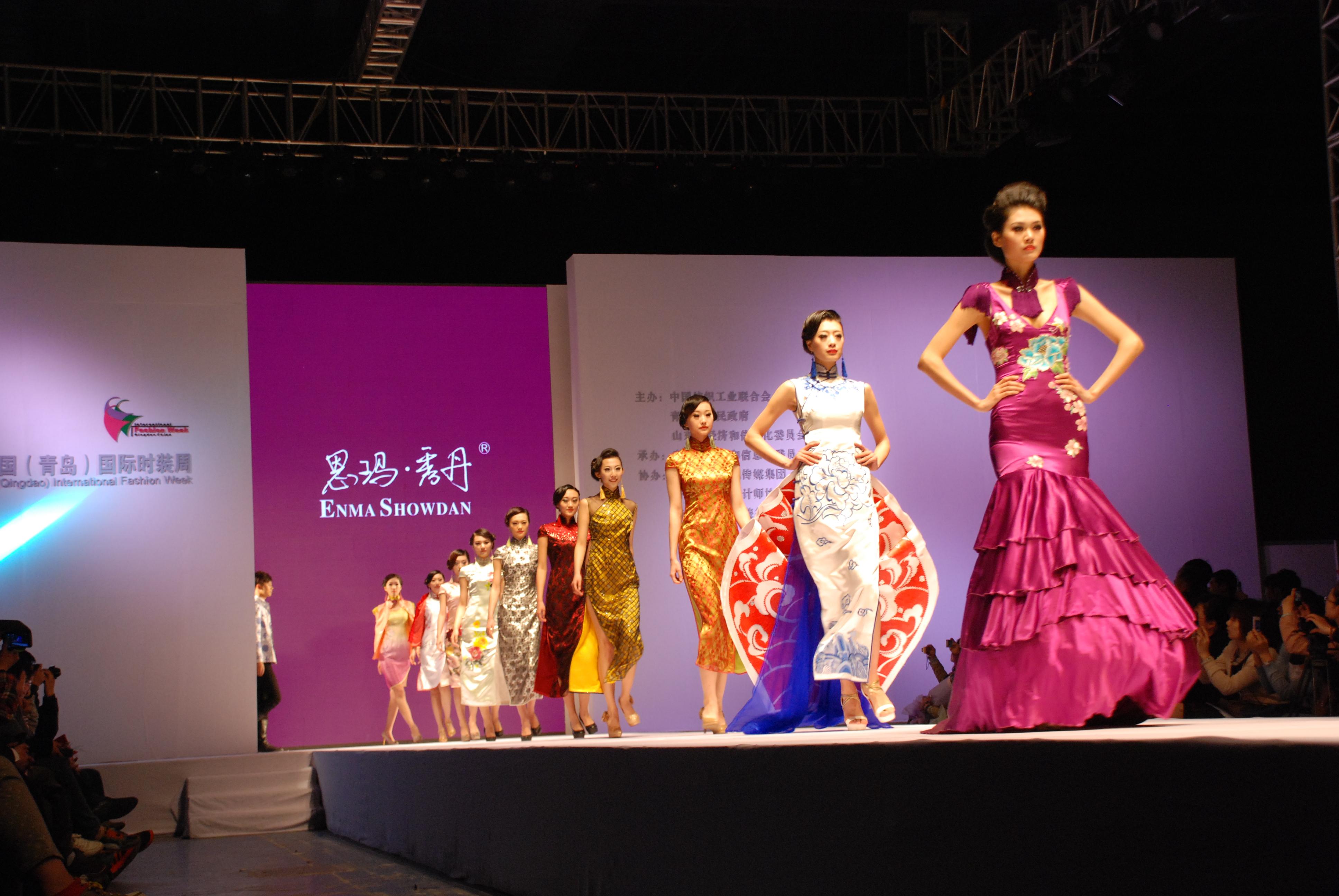 5月3日-7日,2013第十三届中国(青岛)国际时装周暨青岛名牌产品展示周