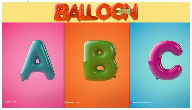 手绘气球创意联想图