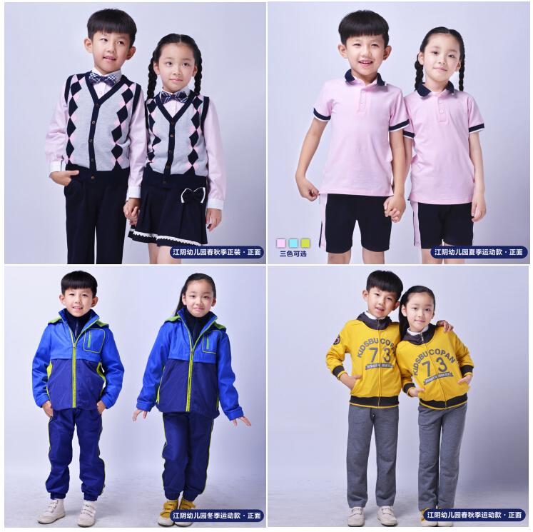 校服设计图和设计理念