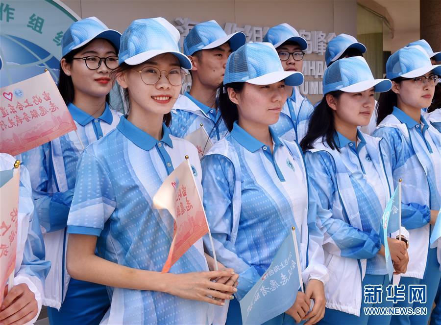 上合青岛峰会志愿者服装发布